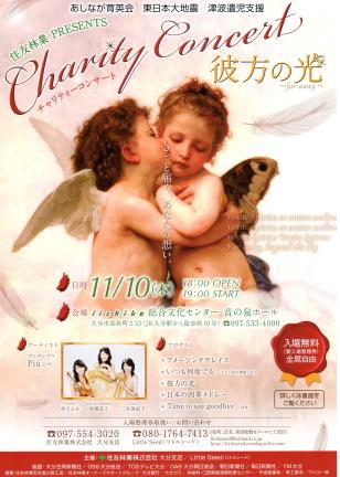 Angelq001